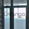 Продается квартира 1-ком 42 м² Добролюбова ул., д. 32