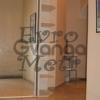 Сдается в аренду квартира 3-ком 82 м² Олеко Дундича, 40