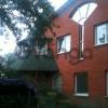 Сдается в аренду квартира 3-ком 70 м² Дачная,д.8