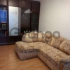 Сдается в аренду квартира 2-ком 50 м² ул. Бальзака Оноре Де, 92А