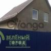 Продается дом с участком 4-ком 100 м² С/О Колосок