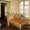 Продается комната 3-ком 60 м² ул. Лермонтовская, 83
