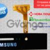 Тачскрин touch сенсор SAMSUNG GALAXY TAB 3 7.0 P3200 P3210