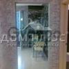 Продается квартира 1-ком 48 м² Градинская