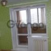 Продается Квартира 1-ком ул. Рогачева, 20а