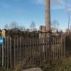 Продается Земельный участок 12 сот ул. Солнечная