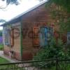 Продается Дом 2-ком 7 сот