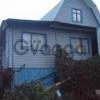 Продается Дом 4-ком 6 сот