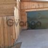 Продается Дом 3-ком 12 сот ул. Совхозная