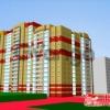 Продается Квартира 3-ком 98 м² Вокзальная, панельный