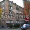 Продается квартира 2-ком 45 м² Антонова Авиаконструктора