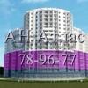 Продается квартира 2-ком 60.6 м² радужная ул.,39