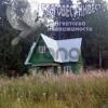 Продается дом 100  Дубровская, 1