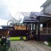 Продается дом 320  ЦМИС-2, 10