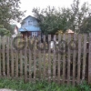 Продается дом 18  Истринская, 5