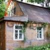 Продается дом 45  Покровская, 5