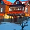 Продается дом 188 кв.м.
