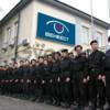 Служба безопасности ВЕНБЕСТ