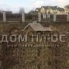 Продается дом 5-ком 287 м²