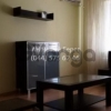 Сдается в аренду квартира 2-ком 65 м² ул. Ахматовой Анны, 16г