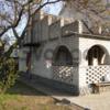Продается шикарный трёхэтажный дом