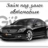 Кредиты,  займы,  ссуды до 20 лет - Харьков и область