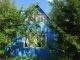 Продается дом 3-ком 40 м² Центральная, 10
