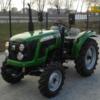 Мини-трактор Zoomlion RD-244B/Зумлион/Chery /Чери