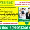 Защита прав должников