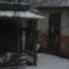 Дом Денеши, 14000у.е