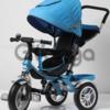 Велосипед детский трехколесный TR16009 на надувных колесах