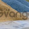 Песок речной и карьерный с доставкой по ЯО