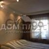 Продается квартира 2-ком 56 м² Гавро Лайоша