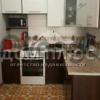 Продается квартира 2-ком 45 м² Регенераторная