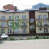 Продается квартира 1-ком 42 м² переулок Прудовый