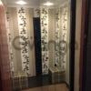 Сдается в аренду квартира 1-ком 32 м² Урицкого,д.21