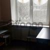 Сдается в аренду квартира 1-ком улица Вавиловых, , метро Академическая
