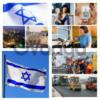 Домработница в Израиль