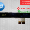 Тачскрин Touch Screen сенсор Acer A700 Оригинал!