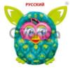 Игрушка детская Фёрби Бум Павлин