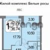 Продается квартира 1-ком 38 м² Новорязанское,д.1, метро Лермонтовский проспект