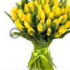 """Цветы букет """"Весна1"""""""