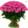 Цветы букет 101 розовая роза