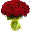 Цветы букет 51 красная роза