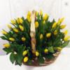 """Цветы букет """"Желтый жемчуг"""""""