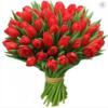 Цветы букет 51 тюльпан