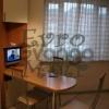 Сдается в аренду квартира 2-ком 55 м² ,