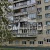 Продается квартира 2-ком 52 м² Антонова Авиаконструктора