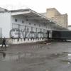 Сдается в аренду  помещение 5000 м² Калачевская ул.