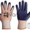 Перчатки рабочие нитрил NITROX фирмы BRADAS